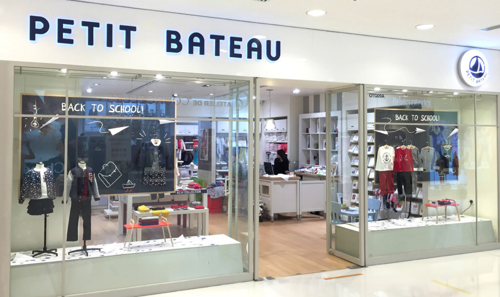 Petit Bateau Butikk - Online til offline salg